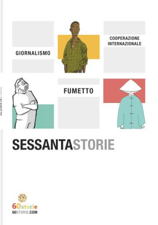 catalogo-prima-pagina-web